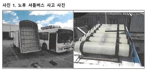 """박홍근, """"인천공항 셔틀버스 노후화 심각"""""""