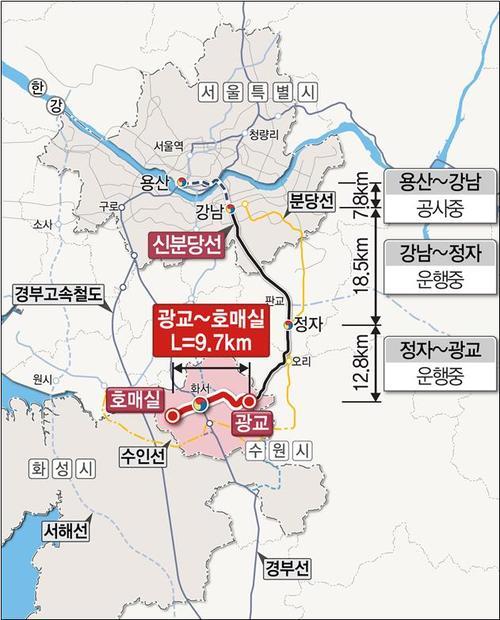 신분당선 광교∼호매실 노선 '예타' 통과