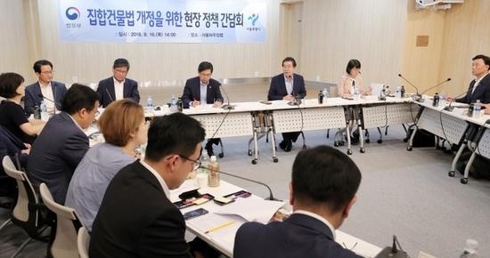 법무부·서울시,'집합건물법' 개정 정책 간담회 개최