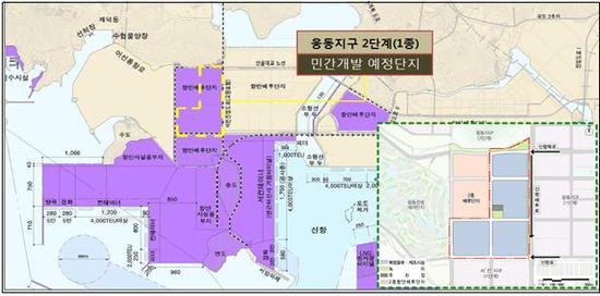 '부산 웅동 1종 항만배후단지 개발' 제3자 공모