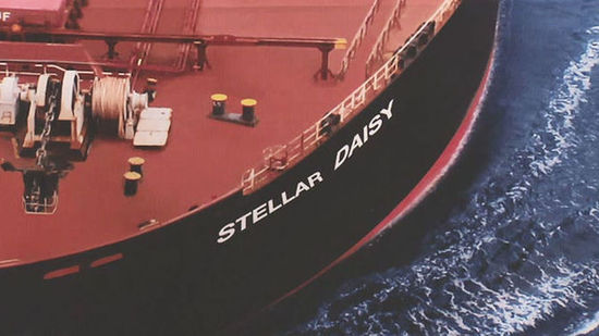 심해수색 선박,'스텔라데이지호' 사고 해역 14일 도착