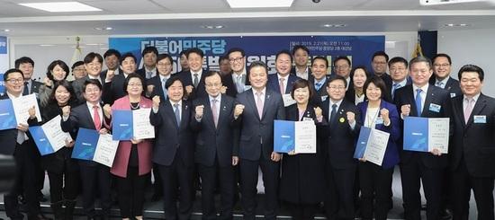 """민주당 '4050특위' 출범…""""우리가 민주당 버팀목"""""""