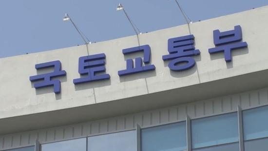 국토부, '건축안전팀' 신설…안전관리 강화
