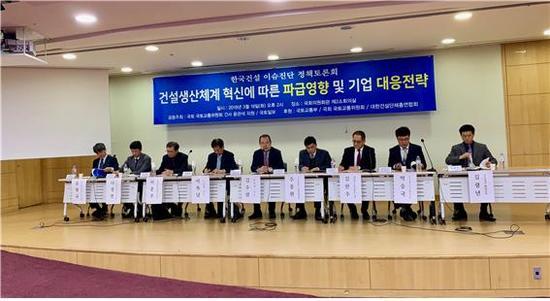 윤관석, '건설혁신 대응전략 토론회' 성황리 개최