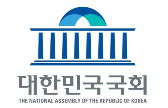 국회 과기정통위, 개방형 전문위원 공개모집