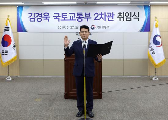 [포토] 김경욱 국토부 제2차관 취임