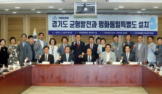 """문희상 의장, """"경기북부 평화의 가교지역될 것"""""""