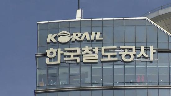 코레일, '철도회원협력회' 미반환보관금 70억 넘어