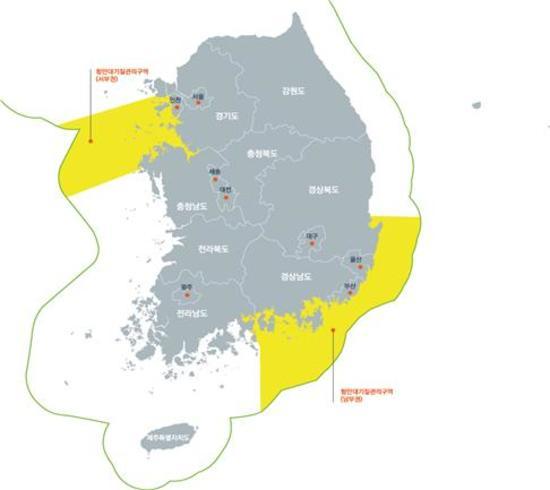 부산항· 인천항 등 '항만대기질관리구역'으로 지정