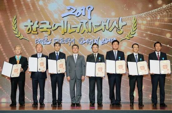 산업부, '한국에너지대상' 시상식 개최