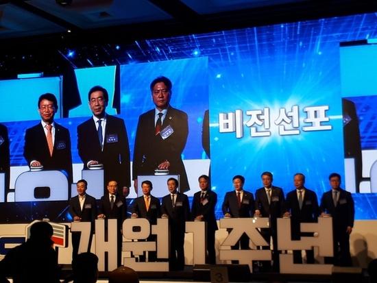 서울기술연구원 출범1년… 스마트 실증 본격화