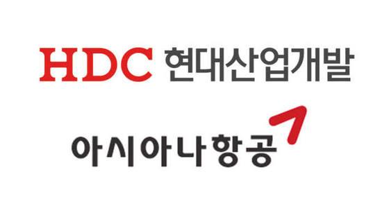 공정위, HDC와 아시아나항공 기업결합 '승인'