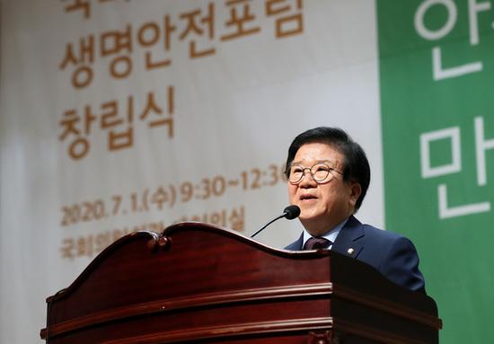 """박병석 의장 """"소외계층 보호, 국가 역량 모아야할 때"""""""