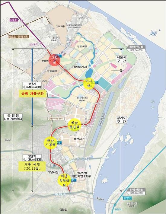 하남시 지하철 시대 개막… 수도권 5호선 연장 개통