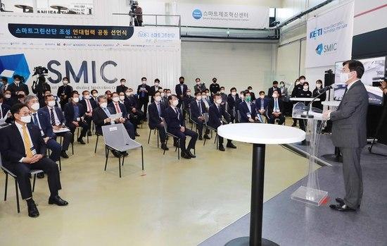 산업부, '친환경 스마트그린산단' 본격 추진