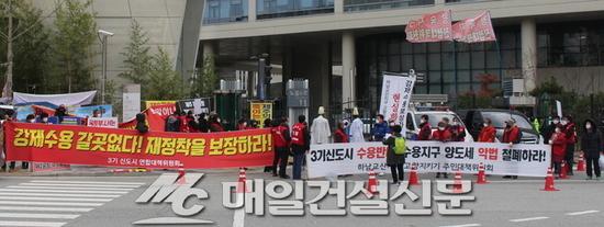 """[포토뉴스] """"3기 신도시 재정착 보장하라"""""""